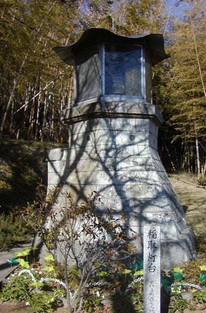 稲取灯台跡
