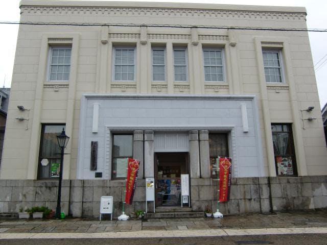 津島市観光交流センター