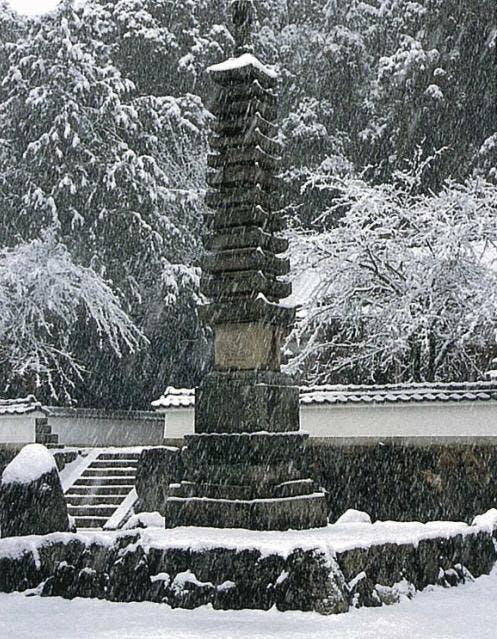 十三重塔(冬)