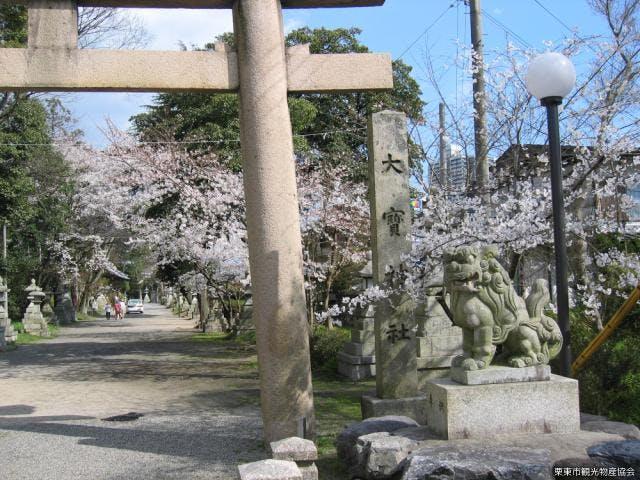 春の大宝神社