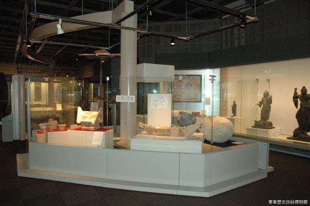 栗東歴史民俗博物館展示