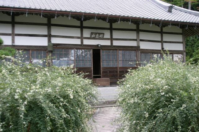 養泉寺 萩