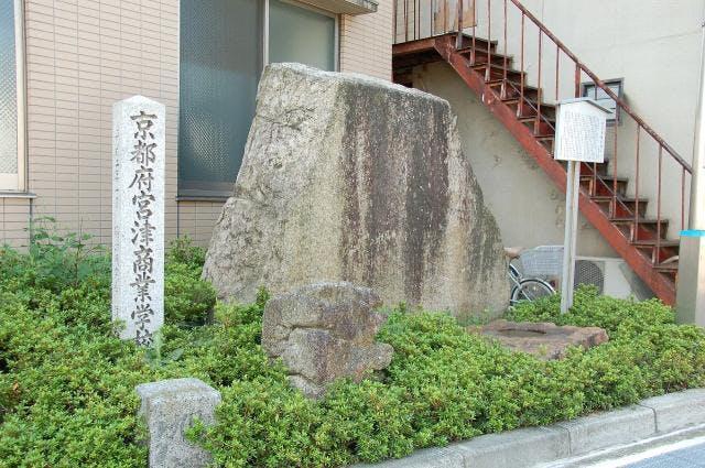 宮津城の石(宮津武田病院敷地)