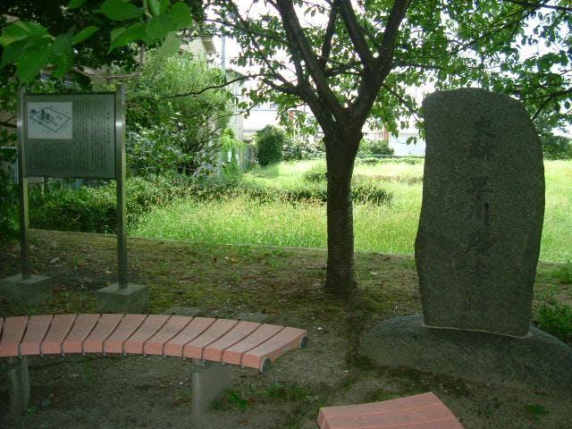 平川廃寺跡