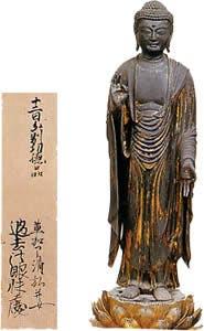 極楽寺木造阿弥陀如来立像