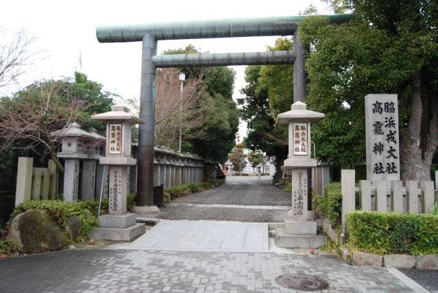 脇浜戎大社