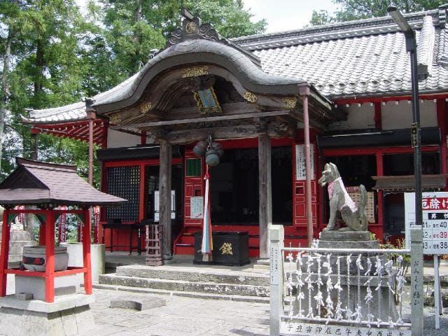 王地山稲荷神社