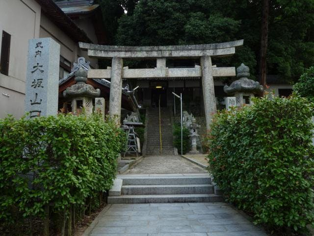 大坂山口神社(穴虫)