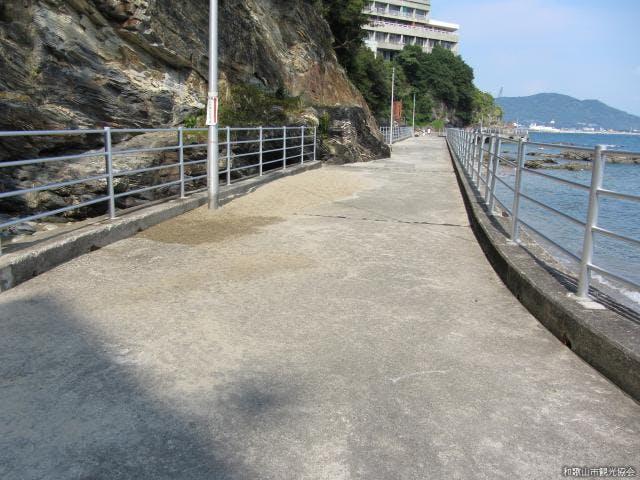和歌浦観光遊歩道