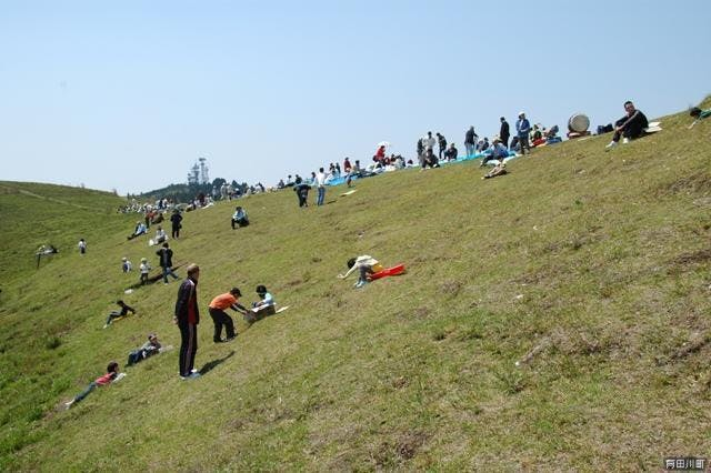生石山開き