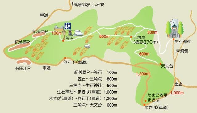 生石高原ハイキングコース