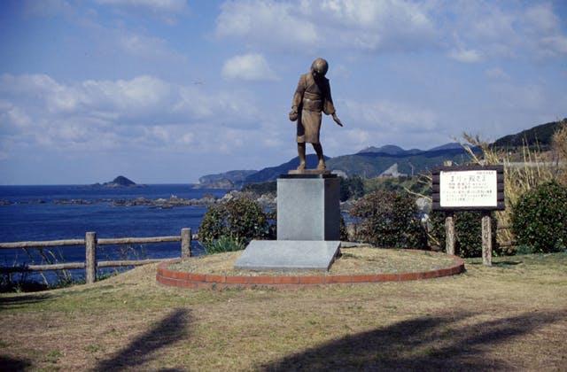 県立江住海岸公園