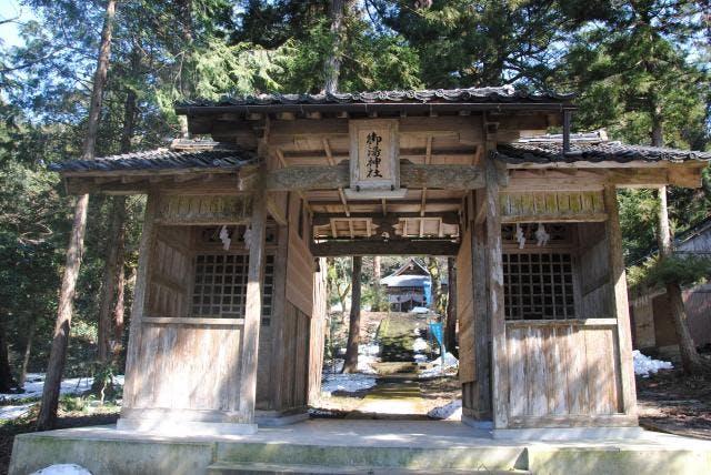 御湯神社入口