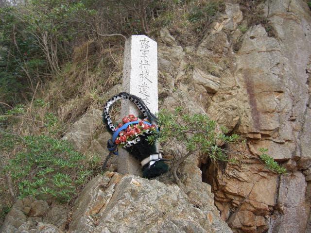 露軍将校慰霊碑
