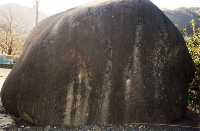 田中寒桜翁の碑