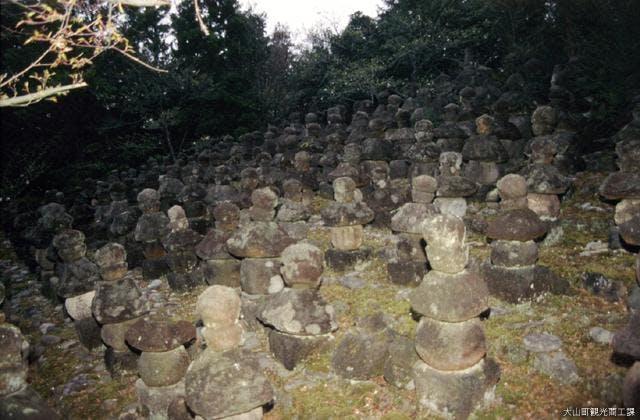 名和公一族郎党の墓