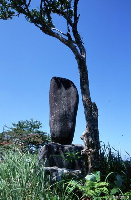 御船頭塚の石碑