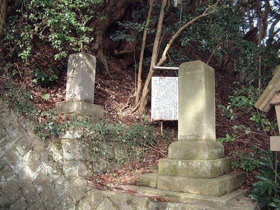 天秤ふいごの石碑
