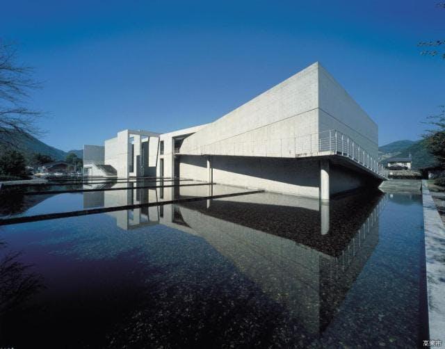 成羽美術館