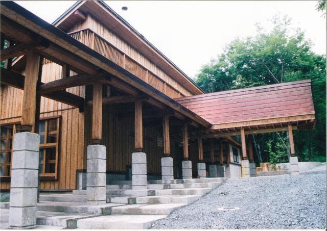 木地師の館