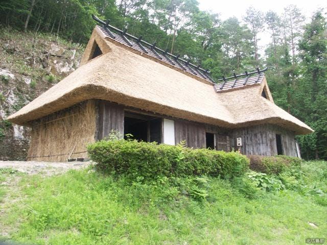 芸北民俗博物館