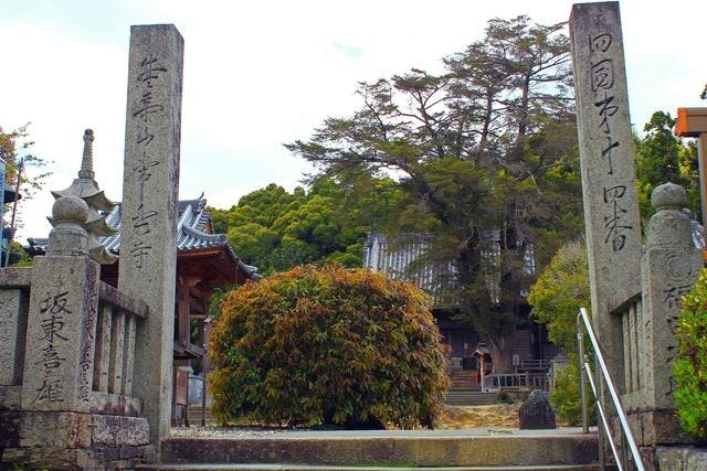 第14番札所 常楽寺