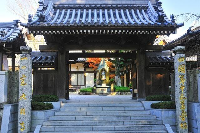 第13番札所大日寺