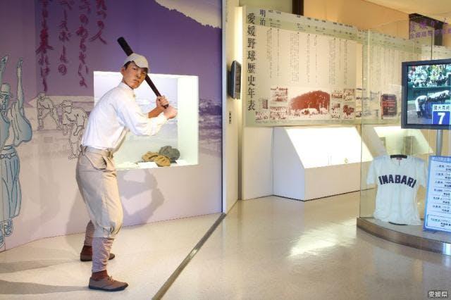 松山市野球歴史資料館 の・ボールミュージアム