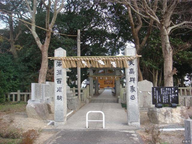 志登神社 参道
