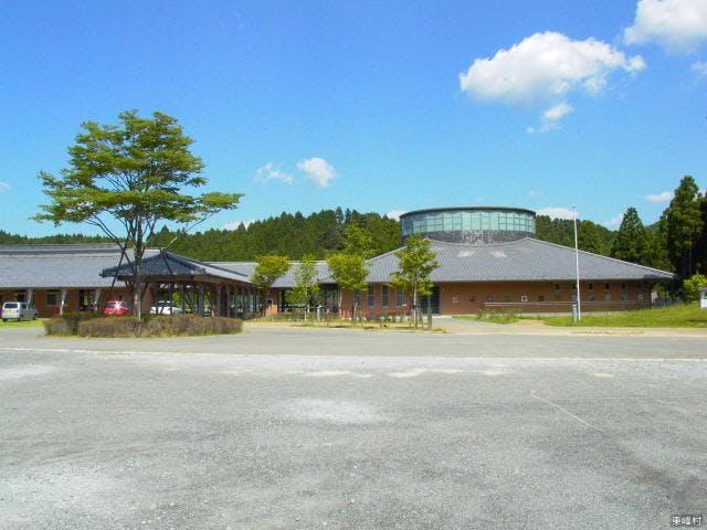 小石原焼伝統産業会館