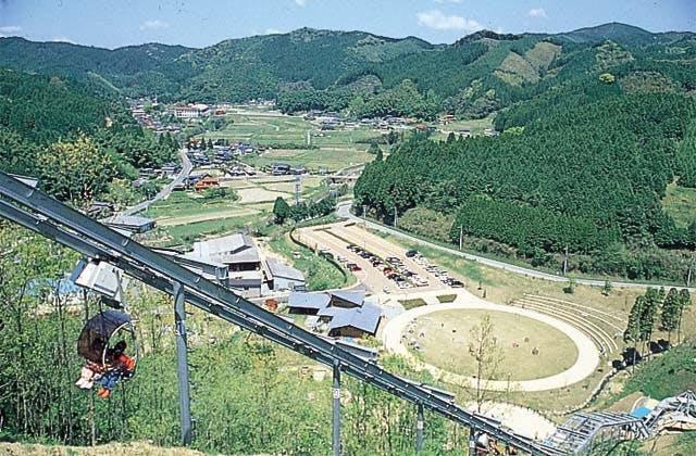 高取山公園 わんぱく王国・そよ風の丘