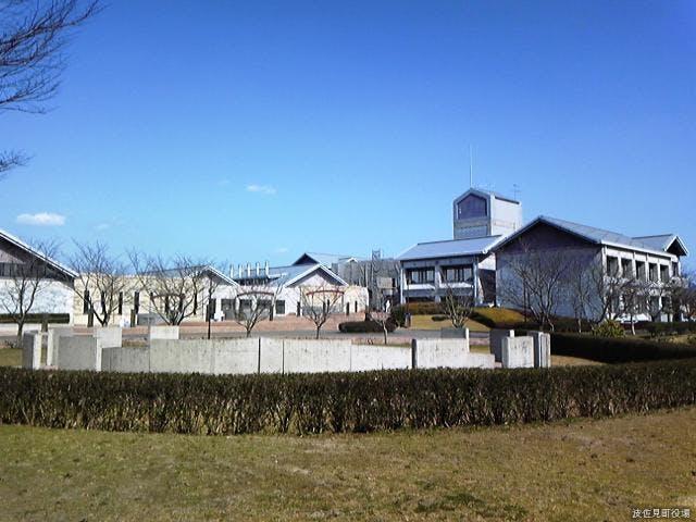窯業技術センター