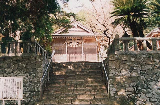 白沙八幡神社