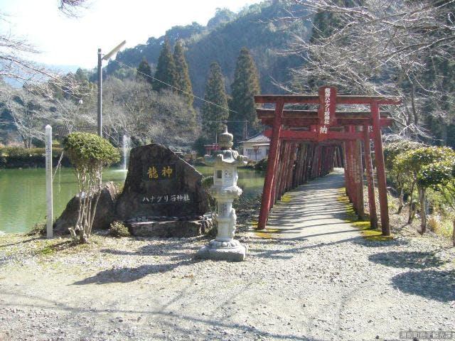 ハナグリ神社