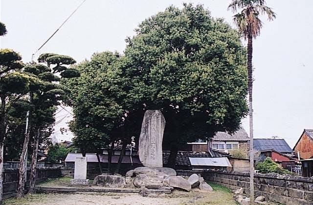 増田宋太郎生誕の地