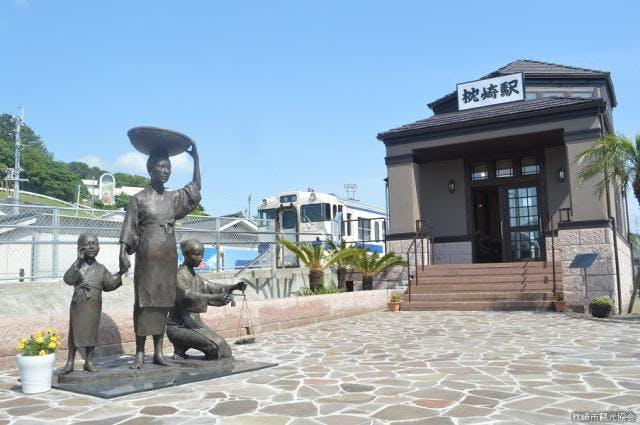 日本最南端「枕崎駅」