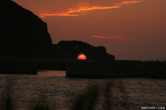 かがんばなトンネルの夕日