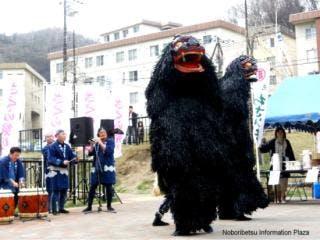 登別温泉熊舞