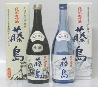 純米大吟醸「藤島」