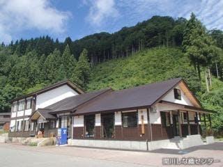 関川しな織センター