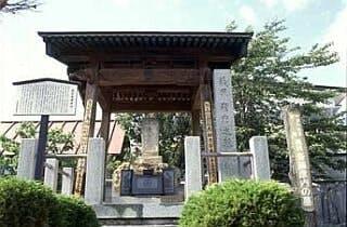 義民斉藤彦内墓