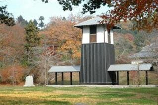 佐白山麓公園 時鐘楼
