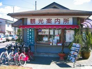 笠間駅前観光案内所