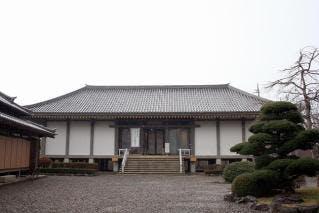笠間稲荷美術館