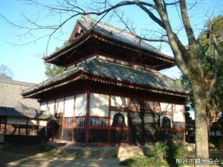 集福寺:仏殿