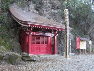 観音窟石龕