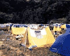 緑の休暇村・青根キャンプ場