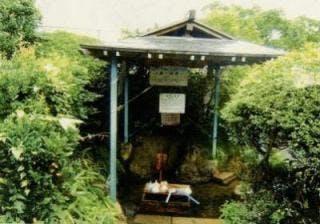弘法清水(新潟市)