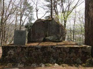 松岡譲の碑