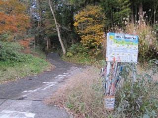 石川登山口。